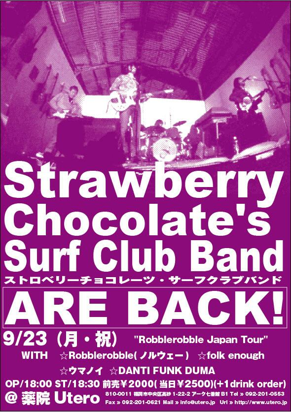 Strawberry Chocolate 's Surf Club Band live